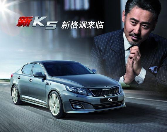 吴秀波代言新K5