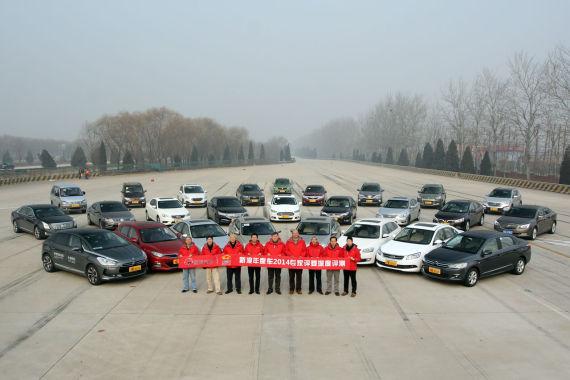 年度车2014目前已完成了入围车型的评委试车环节,进入车型PK阶段