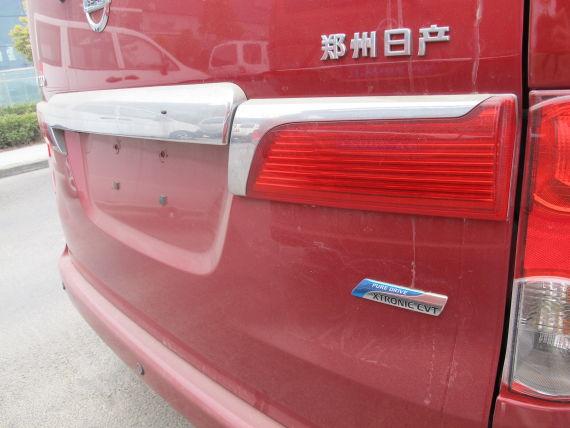 """车身粘贴的""""XTRONIC-CVT"""""""