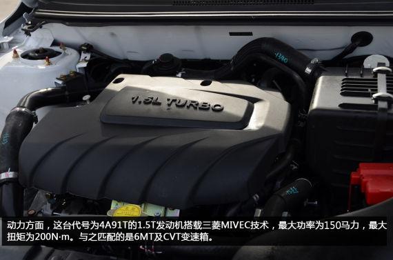 2014款东南V5菱致1.5T手动锐控型实拍
