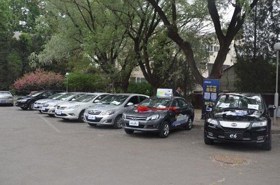北京首批新能源七款车型