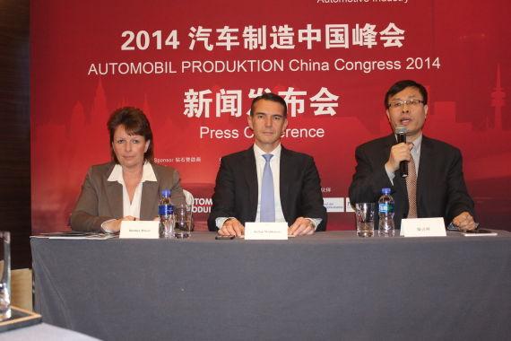 汽车制造中国峰会(APCC 2014)再度启动,将于2014年11月广州车展期间举办。