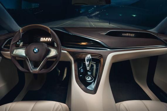宝马Vision Future Luxury概念车