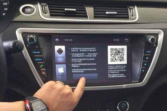支持苹果和安卓双系统接驳屏幕触控