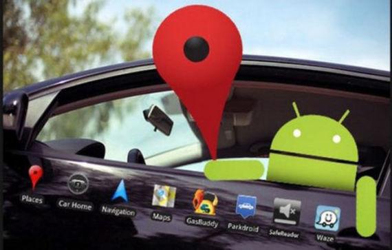 谷歌GAL车载系统