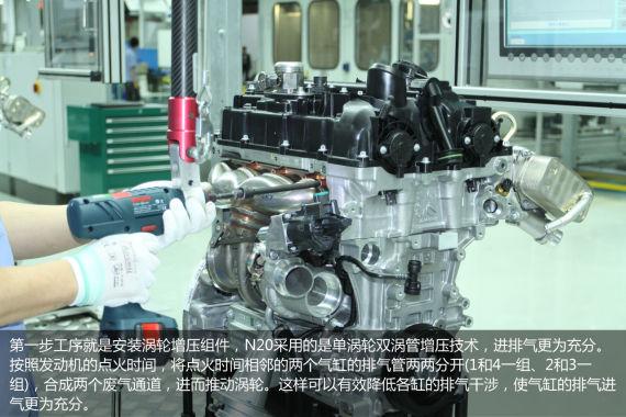 宝马n20发动机首次国产正式在绵阳投产