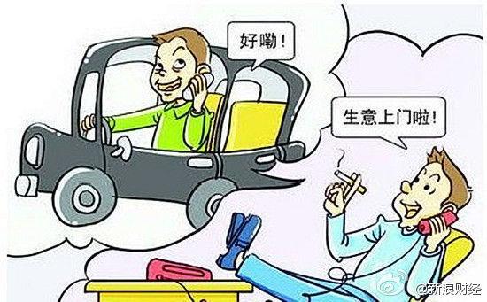 10年黑车司机曝行业内幕:开奔驰跑黑车月入近万