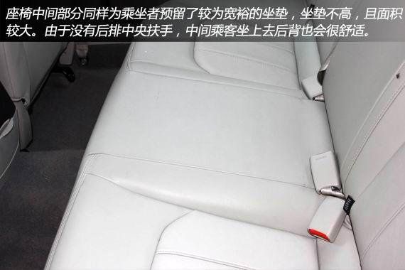绅宝D50座椅坐垫