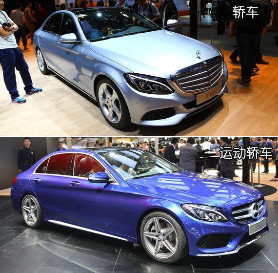 全新奔驰C级长轴距版两种不同外观风格