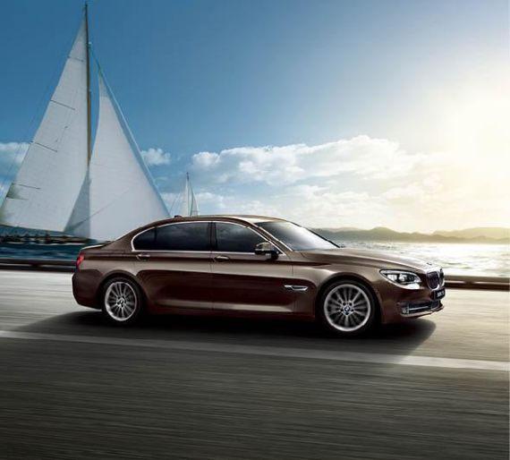 北京京顺宝 BMW7系臻享版创领上市