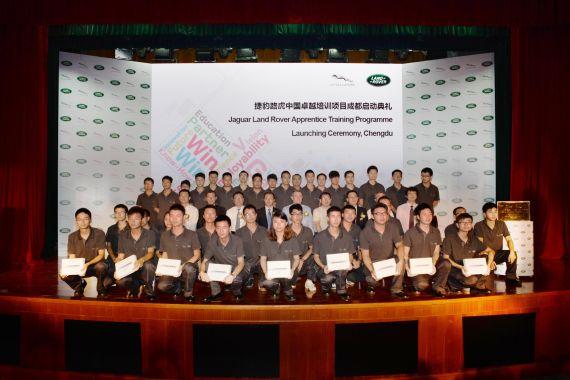捷豹路虎中国卓越培训项目成都启动典礼大合影
