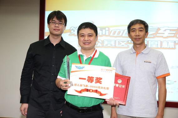 中国汽车诊断师大赛一等奖得主