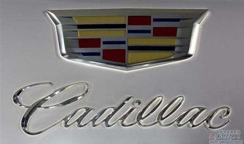 科鲁兹平台衍生入门级凯迪拉克 旗舰车CT6将在华投产