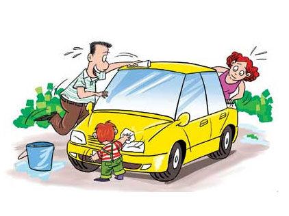 换季汽车保养须知 清洗车辆要用温水