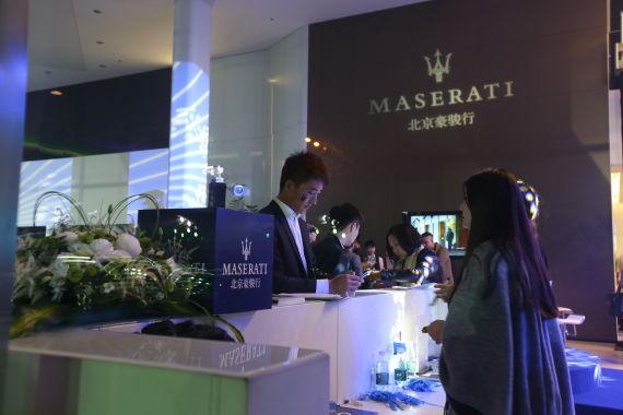 玛莎拉蒂北京豪骏行一周年庆典完美收官