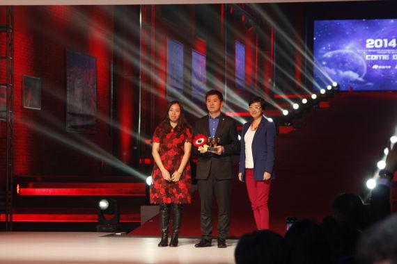 上海通用汽车凯迪拉克品牌总监 刘震上台领奖