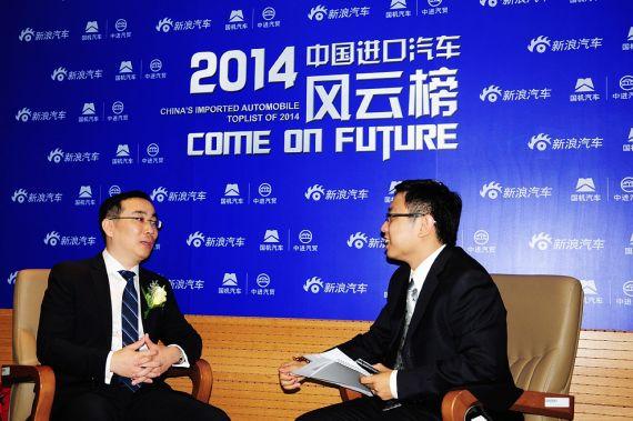 新浪汽车对话迈凯伦中国销售及运营总监沈钢