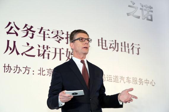 01.华晨宝马汽车有限公司总裁兼首席执行官康思远先生致辞