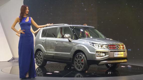 广汽中兴GX3首发 主力车型预售价约7万起