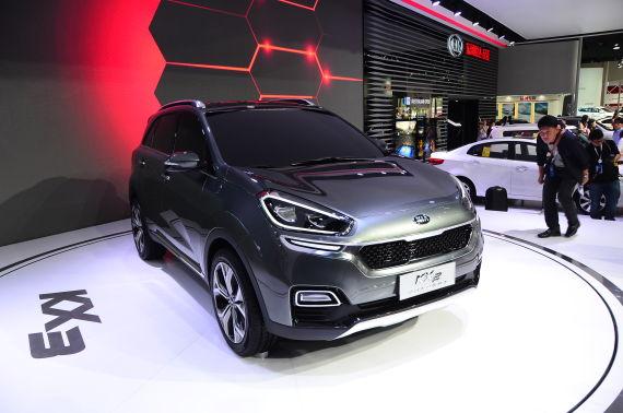 东风悦达起亚KX3小型SUV概念车亮相广州车展