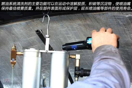 向吊瓶中倒入燃油系统清洗剂