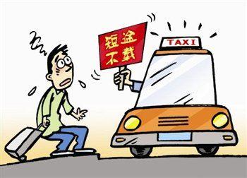 此前的北京打车矛盾、冲突激烈