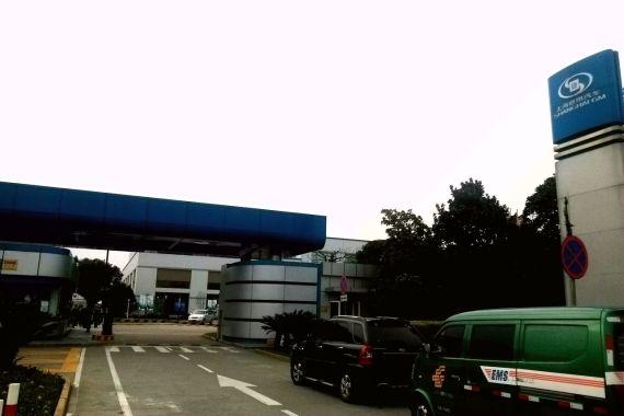 上海通用汽车金桥南厂大门