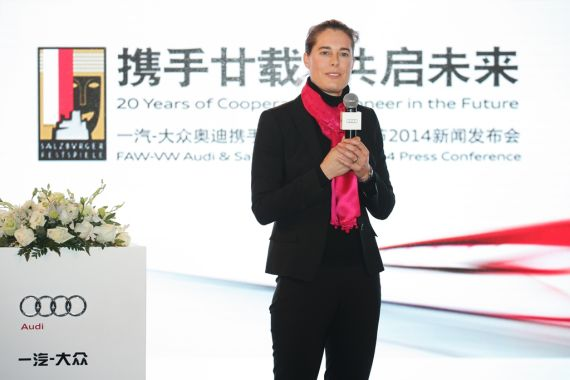 1. 一汽-大众奥迪销售事业部副总经理Sandra Goeres女士致辞