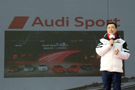一汽-大众奥迪销售事业部执行副总经理葛树文在奥迪北京运动车体验中心落成仪式上致辞