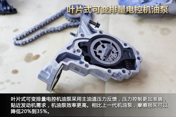 探秘东风雪铁龙1.2THP发动机