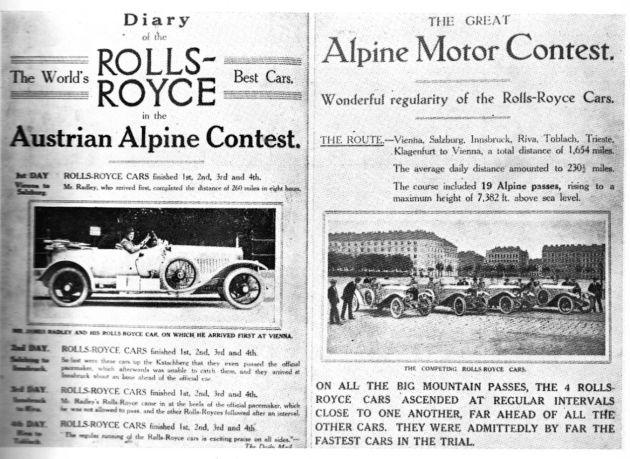 里程碑时刻 劳斯莱斯汽车宣布打造全新车型