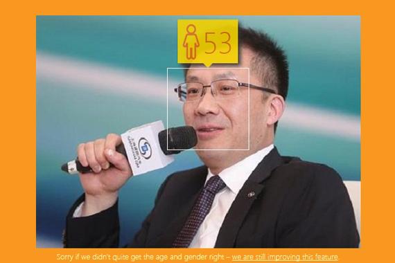 王永清 上海通用总经理(1965年出生)