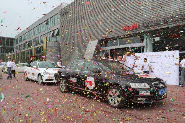 香港-北京拉力赛30周年纪念行勘路收车仪式