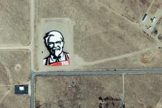 视频:[Going]S3E07揭秘神奇的51区KFC