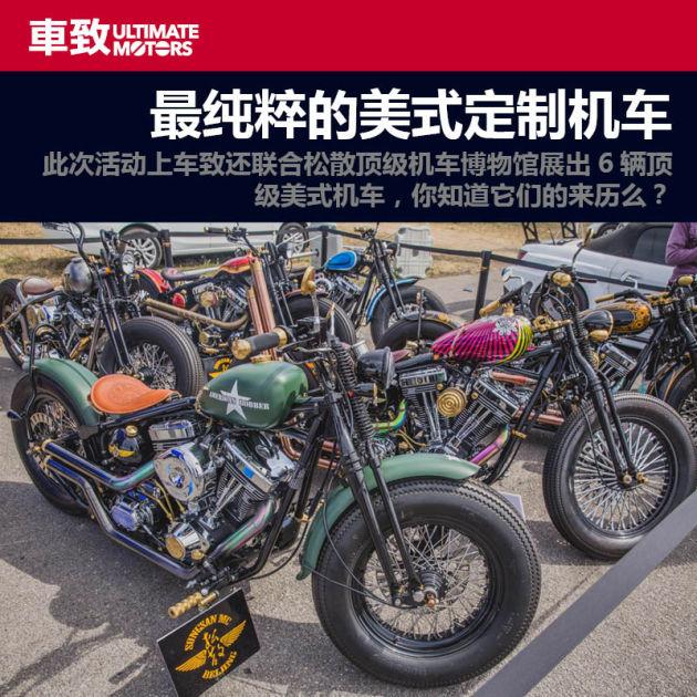 最燥的踏青 车致五周年庆引爆金港复苏节
