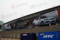 2011上海车展探馆之:目击雷克萨斯CT200H