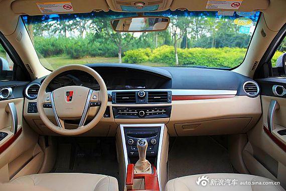 2012款荣威550S 1.8L 手动启逸版