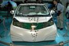 丰田FT-EV