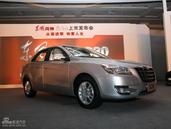奔腾B50售9.88-12.58万元