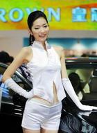 2009长春车展模特图