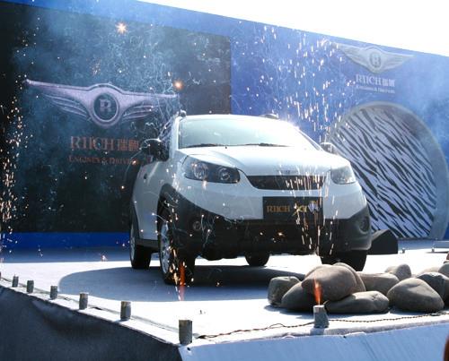 瑞麒X1迷你SUV上市售5.58万-6.68万元