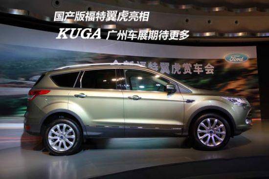国产翼虎将于广州车展正式发布相关产品信息