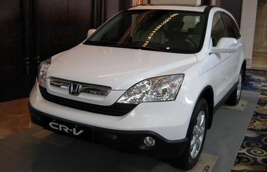 CR-V(图)