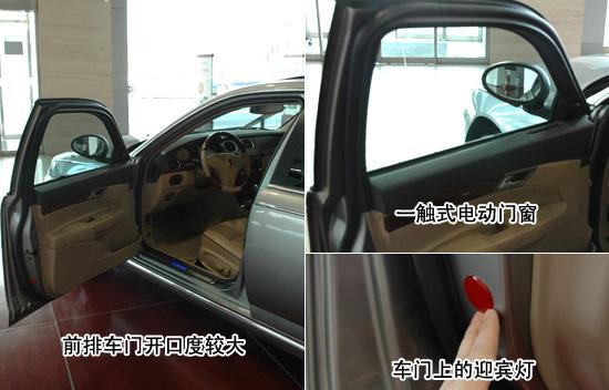 儒雅的风度组图图解荣威750i使用说明(绅士)(2)沃尔沃新款s60值得购买吗图片