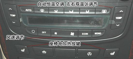 儒雅的绅士风度图解荣威750i使用说明(组图)(3)北京别克昂科拉最低价图片