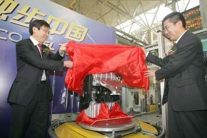 奇瑞首款SOHC-16V发动机揭幕