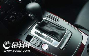 奥迪A5变速器图片
