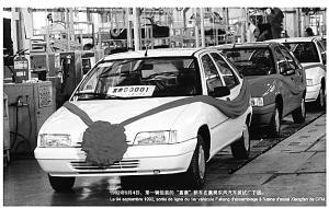 """1992年9月4日,第一辆组装的""""富康""""轿车下线。"""