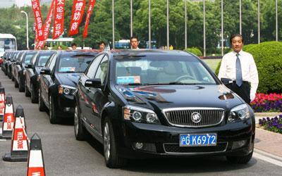 由别克林荫大道组成的2008年亚太城市信息化论坛贵宾车队