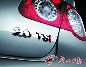 代表传统内燃机发展方向的2.0TSI发动机是迈腾最大的卖点之一。